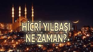 Мусульманский Новый год в Турции в 2018 году.