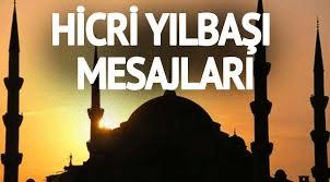 Мусульманский Новый год в Турции в 2018 году