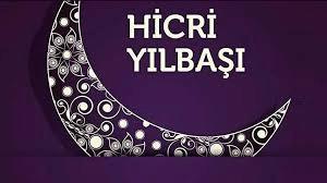 Мусульманский Новый год в Турции в 2019 году