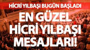 Мусульманский Новый год в Турции в 2020 году.