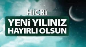 Мусульманский Новый год в Турции в 2021 году.
