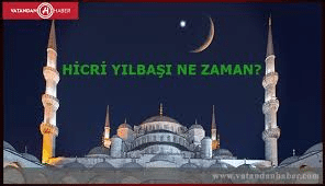Мусульманский Новый год в Турции в 2021 году