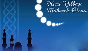 Мусульманский Новый год в Турции в 2022 году.
