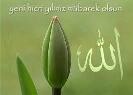 Мусульманский Новый год в Турции в 2022 году