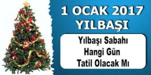 Новый год в Турции в 2017 году