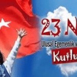 Праздники и выходные дни в Турции