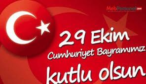 Праздники в Турции в октябре 2018 года