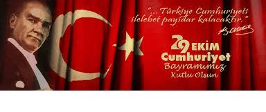 Праздники в Турции в 2018 году