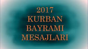 Праздник Курбан-байрам в Турции в 2017 году