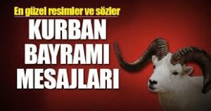 Праздник Курбан-байрам в Турции в 2018 году.