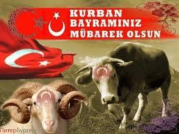 Праздник Курбан-байрам в Турции в 2021 году.