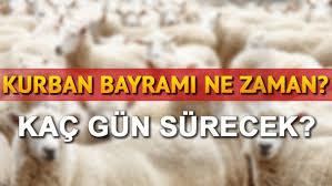 Праздник Курбан-байрам в Турции в 2021 году