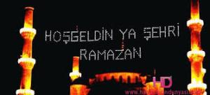 Рамазан-байрам в Турции в 2018 году