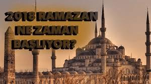 Рамазан-байрам в Турции июнь 2018 года
