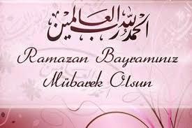 Рамазан-байрам в Турции