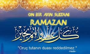 Рамазан-байрам в июне 2018 года