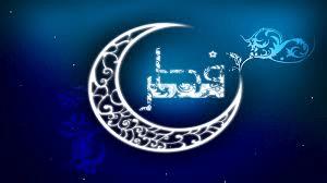 Рамазан в Турции в 2018 году
