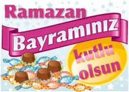 Рамазан в Турции в 2019 году