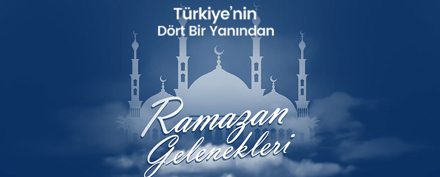 Рамазан в Турции в 2020 году