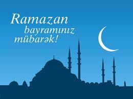 Рамазан в Турции май 2020 года