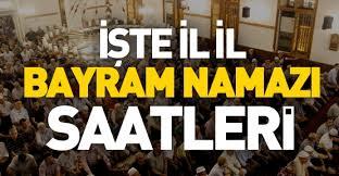 Религиозные праздники в Турции в 2019 году
