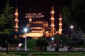 Религиозные праздники в Турции в 2020 году