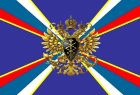 День войск правительственной связи.
