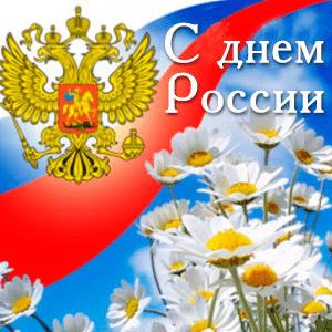 Национальные праздники России