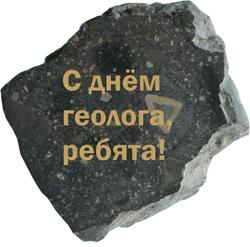 Официальные праздники в России в апреле 2018 года.