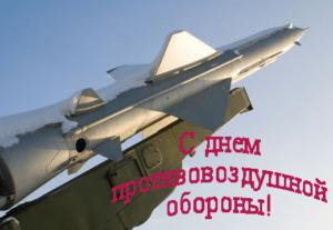 Официальные праздники в России в апреле 2020 года.