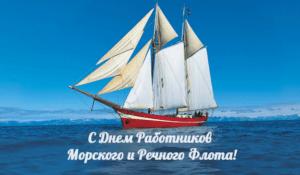 Официальные праздники в России в июле 2018 года.
