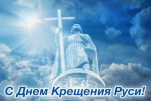 Официальные праздники в России в июле 2019 года.