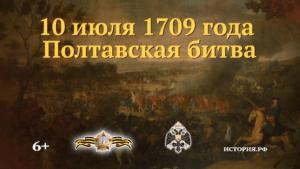 Официальные праздники в России в июле 2020 года.