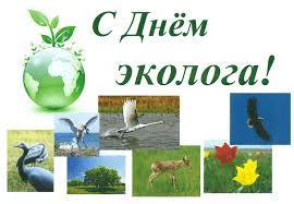 Официальные праздники в России в июне 2018 года.