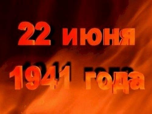 Официальные праздники в России в июне 2018 года