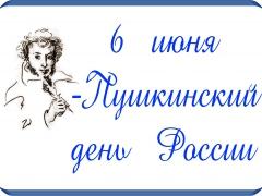 Официальные праздники в России в июне 2021 года.