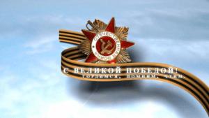 Официальные праздники в России в мае 2020 года.