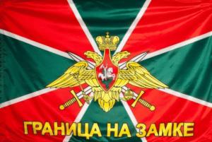 Официальные праздники в России в мае 2021 года.