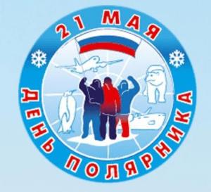 Официальные праздники в России в мае 2022 года.