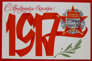 Официальные праздники в России в ноябре 2018 года.
