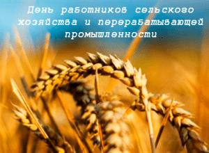Официальные праздники в России в октябре 2021 года.