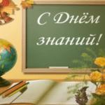Официальные праздники в России