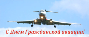 Официальные праздники в России в феврале 2020 года.