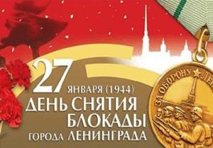 Официальные праздники в России в январе 2019 года.