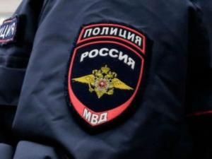 Праздники полиции России.