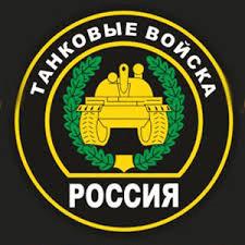Профессиональные праздники в Вооруженных Силах.