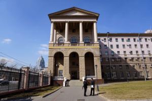 Экспертно-криминалистический центр МВД России