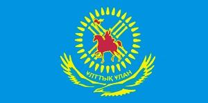 День Национальной гвардии Респу