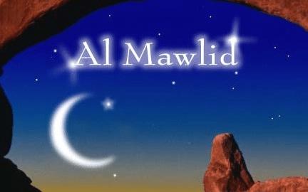 День рождения пророка Мухаммеда