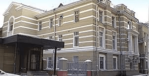 Консульский департамент Министерства иностранных дел РФ